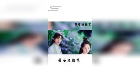 琉璃:司凤璇玑这神同步太招人喜欢了!