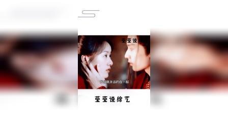 琉璃:司凤璇玑吻戏太禁欲怀疑是本色出演!