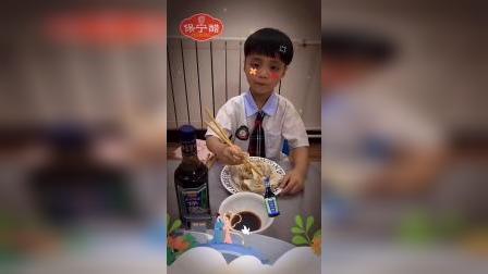 少儿:我们一起吃饺子啦