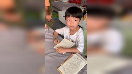 少儿:哥哥在写作业