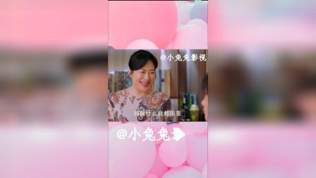 爱的厘米:徐清风妈妈太作怎么办关雨晴一招搞定!