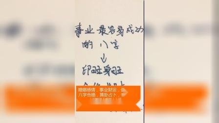 深圳哪里有比较有名的算命的,深圳起名大师推荐