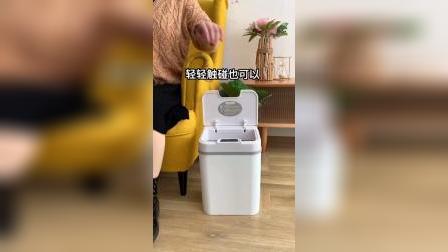 开箱:智能感应垃圾桶方便卫生,让生活充满仪式感!
