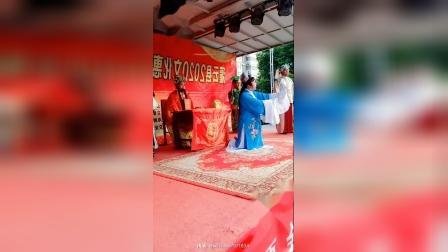 淮海戏-孙小军《皮秀英四告》~四告1