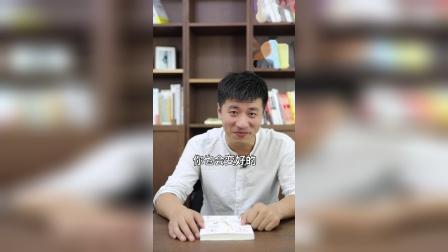 张雪峰:很多人都羡慕我的口才~今天就给你们讲讲哥的经验~