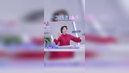 追光吧哥哥:金星建议陈志朋减肥
