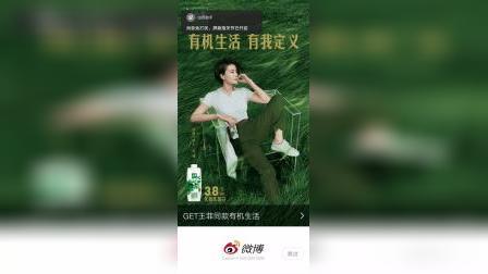 中国青年报首席记者杨佳峰谈学术论文著作权买卖