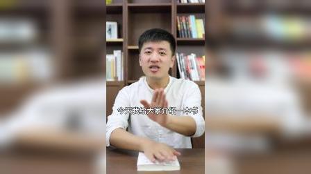 张雪峰:你们觉得先扬后抑和先抑后扬有什么区别呢?