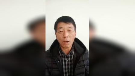 张建新故事会《大老王修房顶》