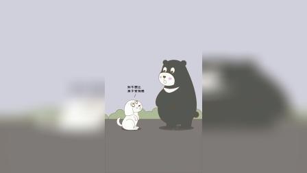搞笑动画:做我老婆好吗我们一起生熊猫