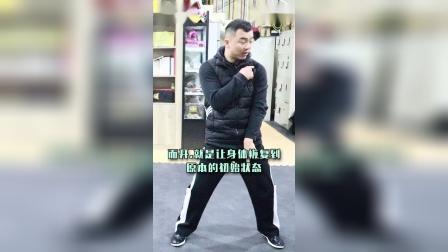 内家拳的开肩开胯到底是什么?所谓传统武术的内劲和内功又是什么?
