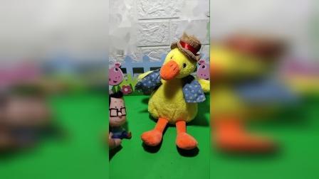 围裙妈妈给大头买了小鸭子礼物