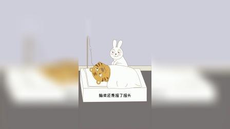搞笑动画:你想吃胡萝卜吗