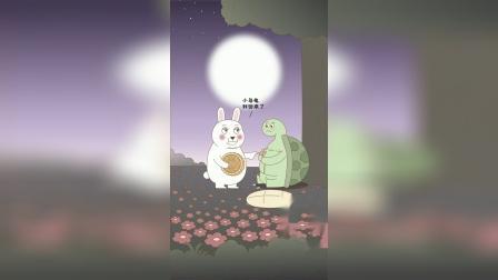 搞笑动画:这月饼怎么咬不动