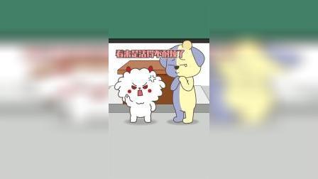 星座狗:当你有一群白羊座朋友,时刻飞一样的感觉