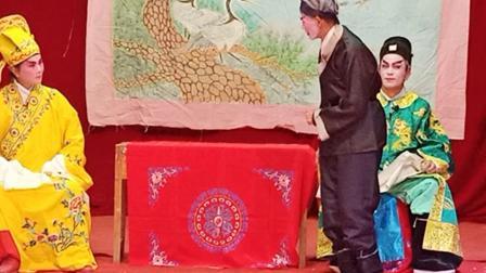 广西苍梧沙头大寨采茶剧团演出<双拜堂>