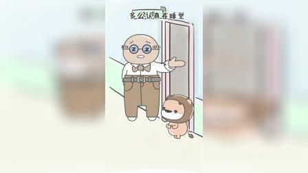 搞笑动漫:你们是睡眠质量最差的一届!
