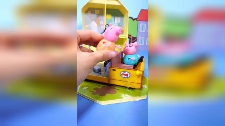 猪爸爸驾驶维修车去修车了