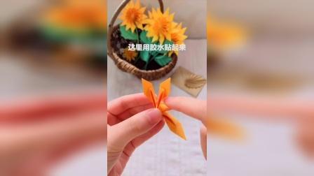 超简单又漂亮的折纸向日葵