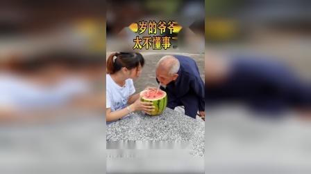 连80岁的老爷爷都骗,真的太不懂事了