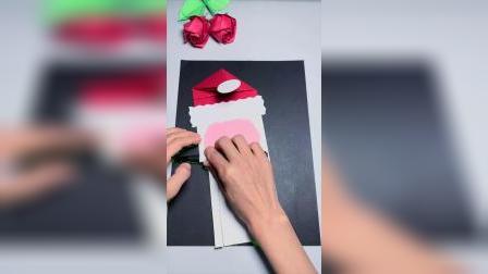 圣诞老人的做法也可以很简单