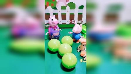猪妈妈给乔治放的奇趣蛋,乔治看到很开心吗,里面还有多少玩具?