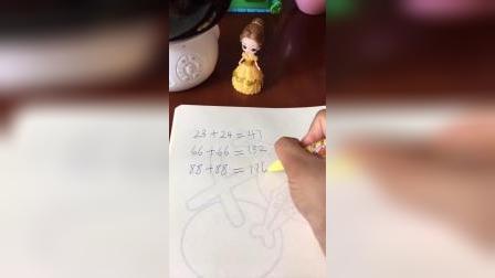 是贝儿自己写的作业吗