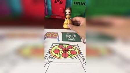 白雪公主给王子的披萨不见了