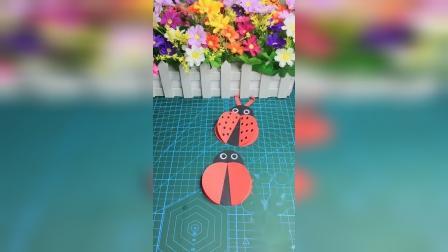 手工制作可爱的七星瓢虫