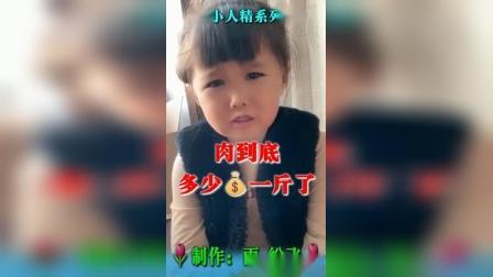 WeChat_20201231174818