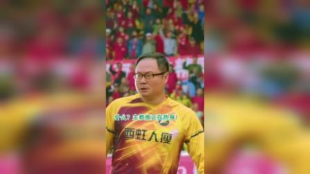 魏翔:主教练正在热身!憨憨的样子真的可爱