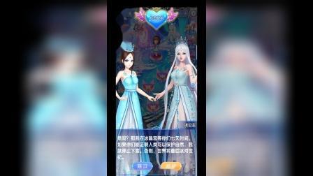 叶罗丽精灵梦第六章1-10关
