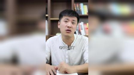 """张雪峰:好好对你家的猫,关键时刻她能帮你""""搞对象"""",不信你看"""