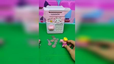 孩子们都有存钱罐,大家看看有喜欢的吗?