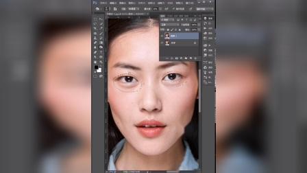 【PS小技巧】#PS#画出双眼皮 Photoshop美颜大法 大眼的秘密 | 术业课堂