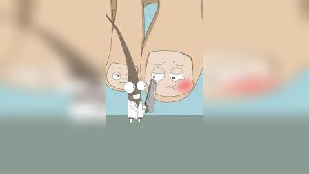 搞笑动画:指甲也会牙疼?
