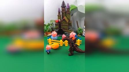 怪兽抓了小猪一家,乔治找来了奥特曼,奥特曼来好好教训怪兽