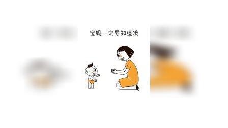 快来对照一下,你的宝宝每个月都完成他的小任务了吗