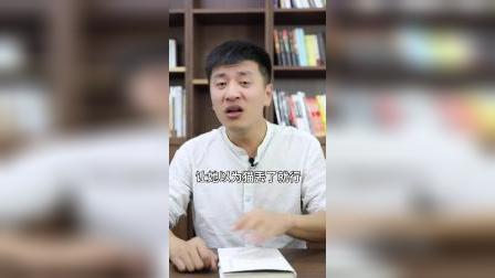 张雪峰:你能接受另一伴偷偷弄走自己的猫咪吗?
