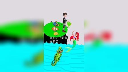 情感动画:男孩因为钓鱼,破坏了生态环境