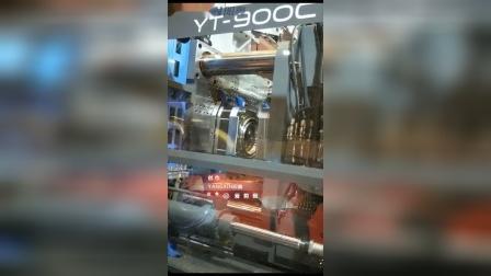 阳鑫注塑机YT-900C