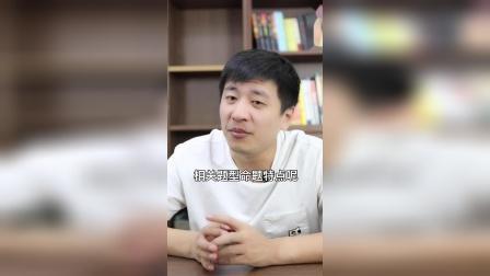 张雪峰:考研人在吗?这碗干(gan)饭(huo)赶紧收下!