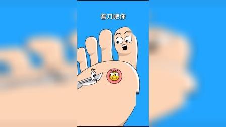 """搞笑动画:鸡眼中的""""战斗机""""也得乖乖服软"""