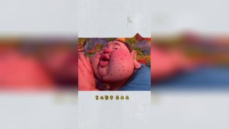 哪吒之魔童降世:搞笑段子!你能不能用四个字,来形容一个人长得很丑!