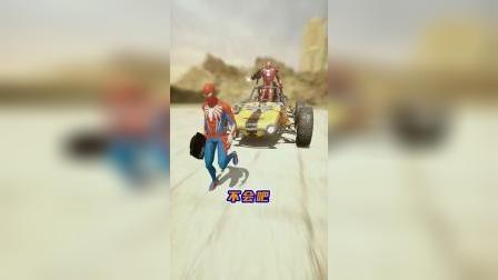大魔王:蜘蛛侠害怕钢铁侠吗?