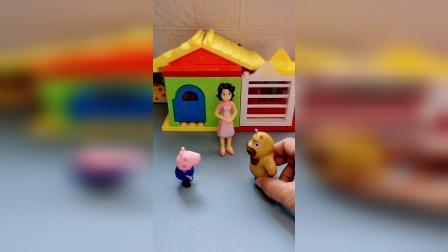 玩具小故事:熊二和乔治的故事