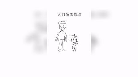 儿童教育:爸比,你会唱小星星吗?爸比os:我能选择换个孩儿吗?