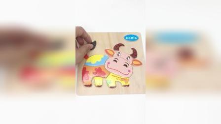儿童简易大花牛拼图