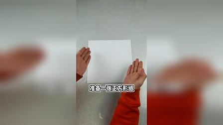 1.14纸飞机