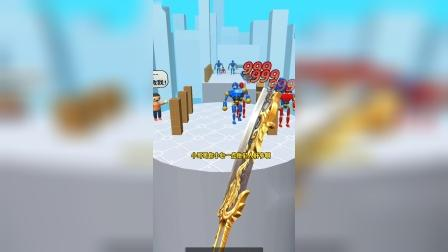 小游戏:这就是传说中的一刀999